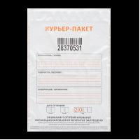Курьер-пакет 243x320+40 Курьер-пакеты