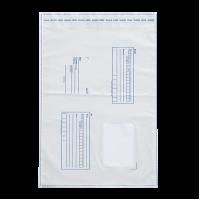 Курьер-пакет П/Пакет 262x355+40к/6 Курьер-пакеты