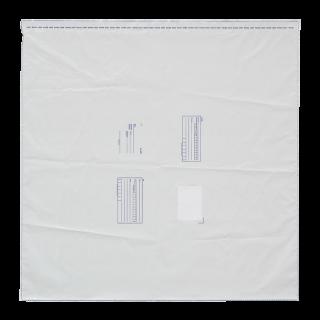 Курьер-пакет П/Пакет 625x680+40к/7 Курьер-пакеты
