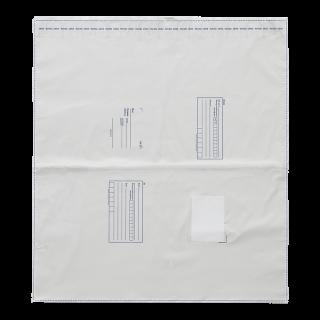 Курьер-пакет П/Пакет 625x695+45к/7 Курьер-пакеты