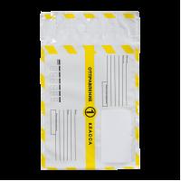 Курьер-пакет П/Пакет 1 КЛАСС, 130x165+45к/7 Курьер-пакеты