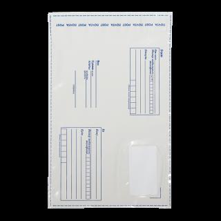Курьер-пакет П/Пакет 173x240+40к/6 Курьер-пакеты