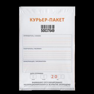 Курьер-пакет (296x400+45) с многоразовым карманом Курьер-пакеты