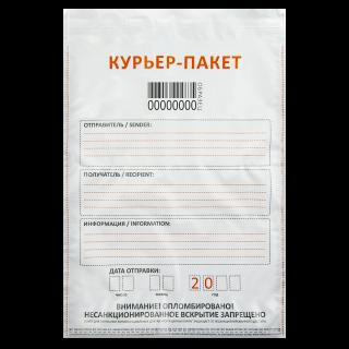 Курьер-пакет 296x400+45 Курьер-пакеты