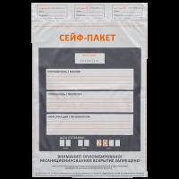 Сейф-пакет (438x575+50к) Сейф-пакеты