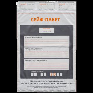 Сейф-пакет стандарт 296x400+45к Сейф-пакеты