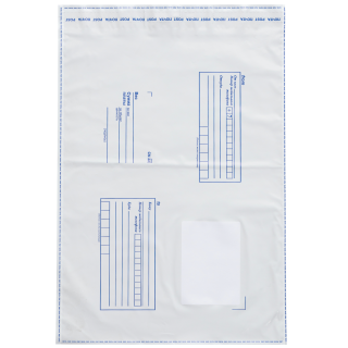 Курьер-пакет П/Пакет 130x165+45к/6 Курьер-пакеты