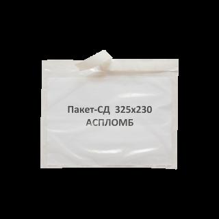 Пакет СД 325x230 Пакеты СД