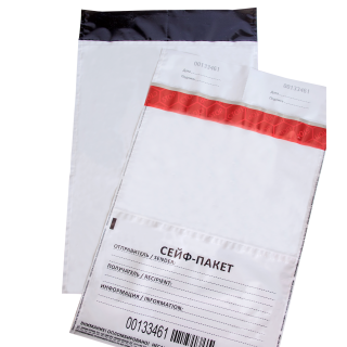 Сейф-пакет спец КСД (245x350+50)