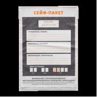Сейф-пакет (205x295) Сейф-пакеты