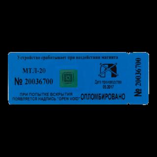 Тип-ПС МТЛ-20 Антимагнит 25х60 Каталог