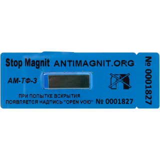 25х60 Тип-ПС антимагнит (AМ-ТФ-3) Водоснабжение