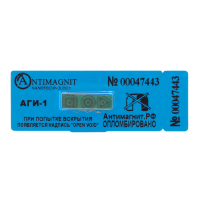 Тип-ПС AGI-1 Антимагнит 25х60 Каталог