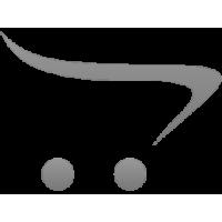 Курьер-пакет П/Пакет  (145x165+45) Интернет-торговля
