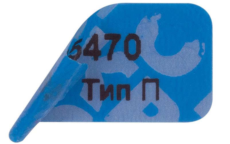Распродажа пломб-наклеек типа П 10 х 20 мм
